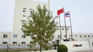 Alltech's plant in Tianjin