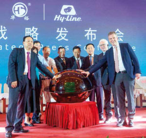 Wang Lianzeng, Huayu's chairman (left), and Dirk Wesjohann, EW Group's managing director (right), together with distinguished guests at a recent press conference.